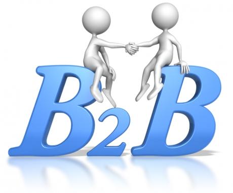 Продвижение b2b магазина