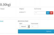 Модуль «Сопутствующие товары с опцией» для Opencart 2.x